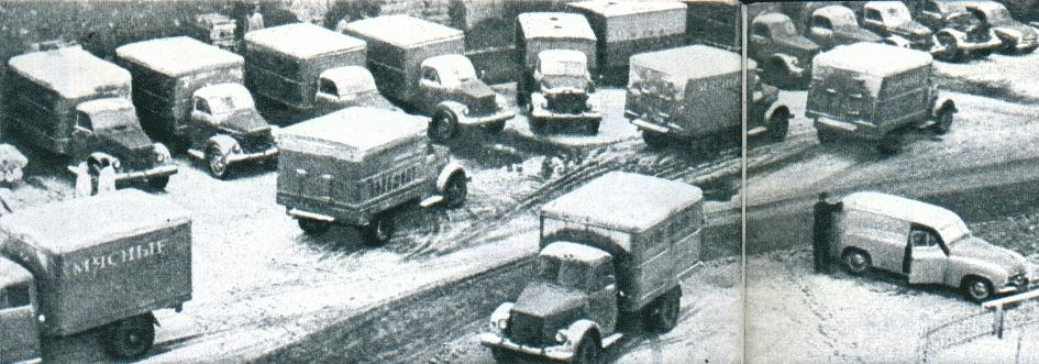 Автолегенды СССР и Соцстран №192 ŠKODA-1201