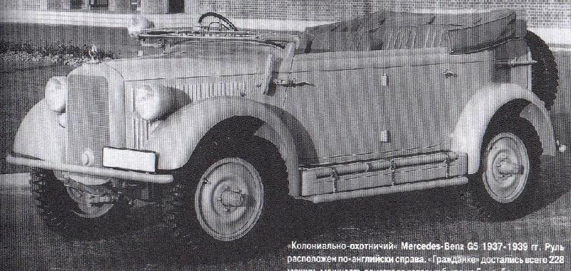 mbg5kolonialundjagdwagen
