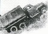38k photo of Studebaker US6 U2
