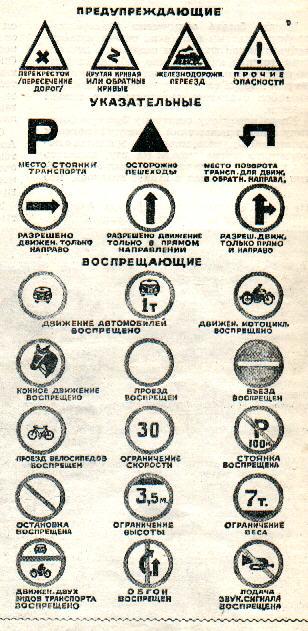 Черно белые картинки знаки зодиака Черно белые знаки